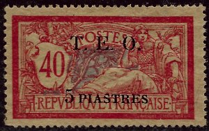 French Syria Sc #8 Mint OG F-VF SCV$25...Colonies are in demand!