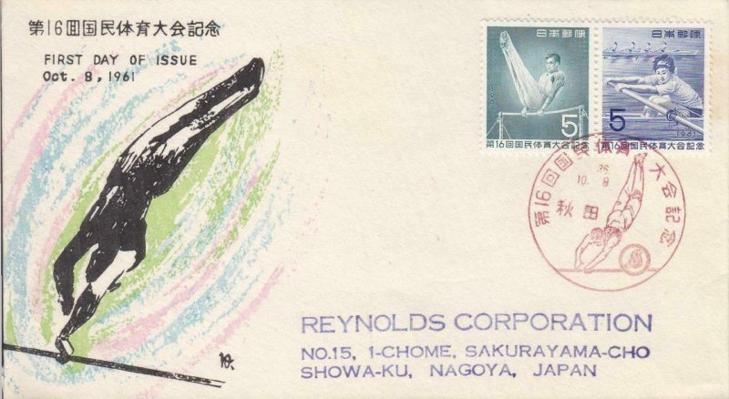 1961, Japan: 16th National Athletic Meet, FDC (E8467)