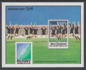 New Zealand 1057a Rugby Souvenir Sheet MNH VF