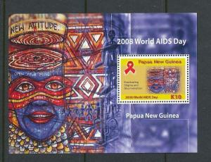 Papua New Guinea MNH S/S 1349 World Aids Day 2008 SCV 9.00