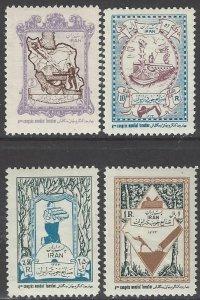 Iran 995-8 MNH 4th World Forestry Congress 1954