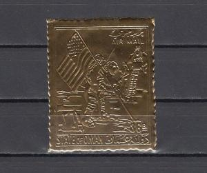 Oman State, 1968 issue. Astronaut on the Moon. Gold Foil issue.