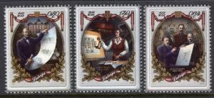 Latvia 920-922 MNH VF