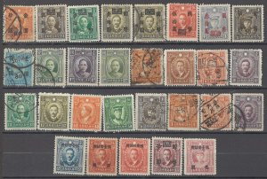 COLLECTION LOT OF # 1601 CHINA 29 STAMPS 1931+ CLEARANCE