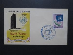 Korea 1960 US Series FDC - Z8718