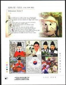 South Korea. 2000. bl672. Millennium, famous poets and writers. MNH.