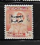 IRAQ, O175,  MNH, KING FAISAL II OVERPRINTED & SURCHD