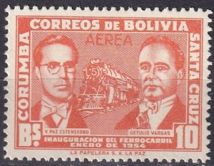 Bolivia #C227 MNH Without Surcharge  (V4980)