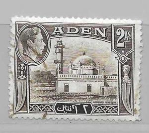 Aden 20 2a Mosque single Used