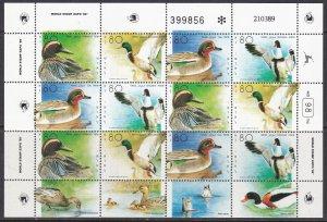 Israel, Fauna, Birds, Ducks MNH / 1989