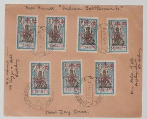 1943 Pondichery French India First Day Cover FDC # 184-190 comp set CV $285.00