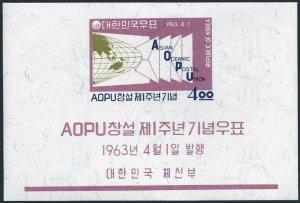 Korea South 382a,MNH-.Mi Bl.180. Asian-Oceanic Postal Union,AOPU,1963.Letters