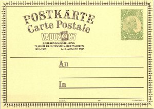 Austria, Stamp Collecting, Government Postal Card