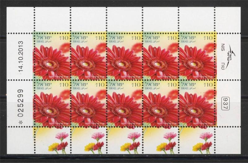 ISRAEL 2014 FLOWERS RED GERBERA DEFINITIVE STAMP MINI SHEET 10 STAMPS  FLORA