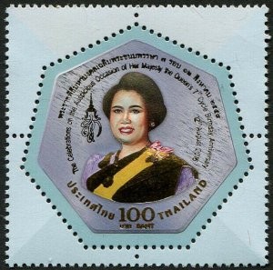 HERRICKSTAMP NEW ISSUES THAILAND Sc.# 2929 Queen's 7th Cycle Birthday Gold Foil