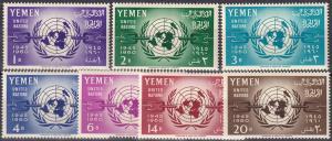 Yemen #103-9  MNH CV $5.50  (A19388)