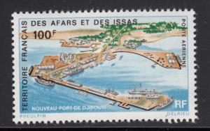 Afars & Issas 1972 MNH Scott #C61 100fr New Djibouti Harbour