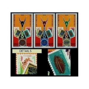 Malagasy 468-470,470a,MNH.Michel 653-655,Bl.6. Philatelic Exhibition,1972.Shell.