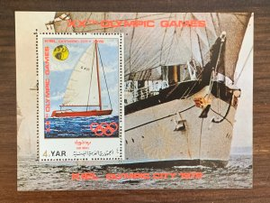 Yemen 1971 Olympics, sailing MS, MNH. Scott 297A, CV $7.00. Mi BL 170. Sports