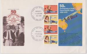 Australia 1978 Trans-Pacific Flight Imperf Miniature Sheet First Day Cover