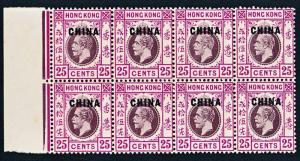 HONG KONG GB OFFICES CHINA 24, MINT NH, KGV BLOCK OF 8
