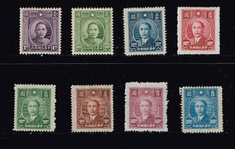 CHINA STAMP MINT STAMPS COLLECTION LOT  #9