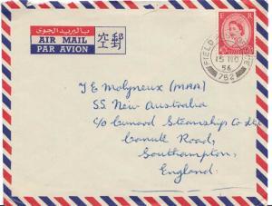 Great Britain 2 1/2d QEII Wilding 1956 Field Post Office, 752 Hamburg, German...