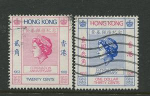 Hong Kong - Scott 347-348 - General Issue - 1978 - FU - Single Set of 2 Stamps