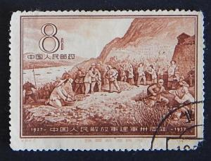 China, 1957, №(6)-19(7-8IR)