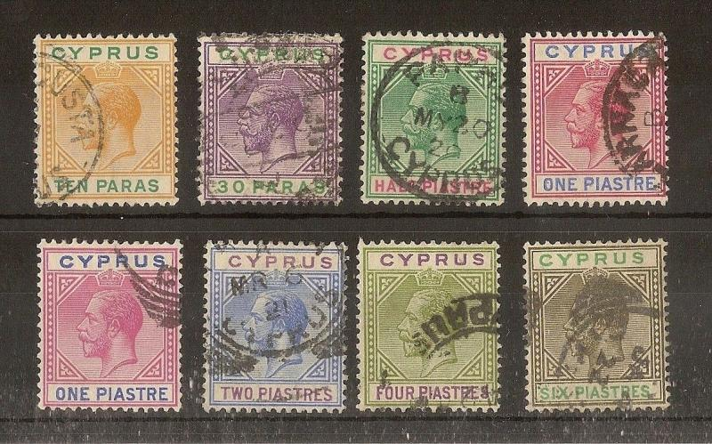 Cyprus 1912 Definitives (MCA wmk) Used (8v)