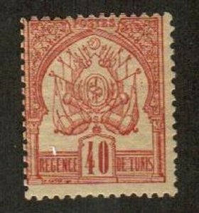 Tunisia Scott 6 Mint hinged (Catalog Value $130.00)