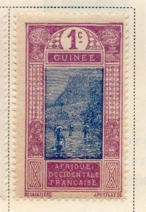 French Guinea 1906 Early Issue Fine Mint Hinged 1c. 144051