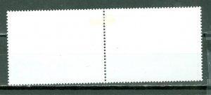 FRENCH POLYNESIA 1983 BANGKOK #C201 STRIP + LABEL...MINT