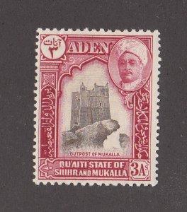 Aden (Shihr-Mukalla) Scott #7 MH