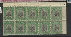 NORTH BORNEO    (PP0105B)  2C TREE SG 160  BL OF 10 SHEET NR 454  MNH