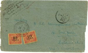 Indochina 1933 incoming cover from India, 10c, 20c postage dues affixed