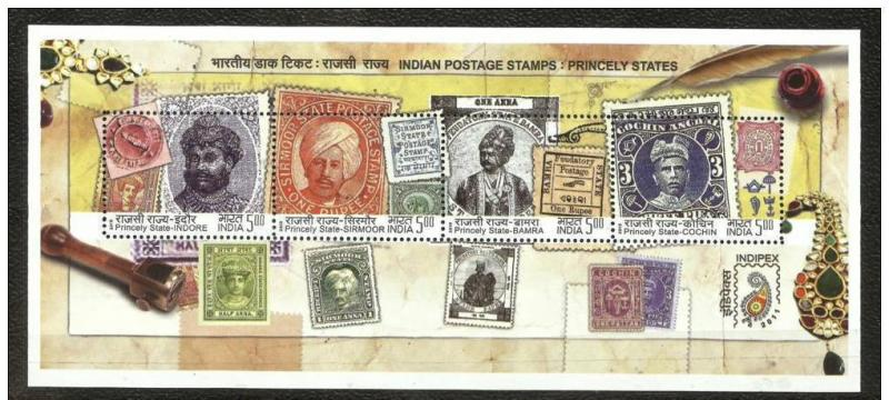 INDIA 2010 INDIAN POSTAGE STAMPS PRINCELY STATES MINIATURE SHEET MNH