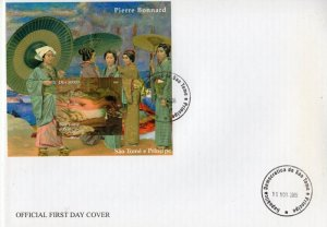Sao Tome & Principe 2005 PIERRE BONNARD NUDES s/s Imperforated in FDC