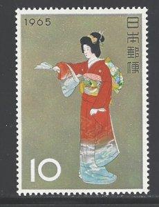 Japan Sc # 837 mint never hinged (RRS)