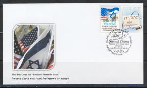 ISRAEL 2013 BARACK OBAMA USA PRESIDENT VISIT JERUSALEM STAMP FLAG ON FDC