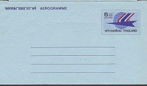 THAILAND 5 baht plane aerogramme unused.....................................L405