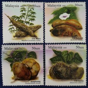 Malaysia Scott # 1252-5 Tuber Plants Stamp Set MNH