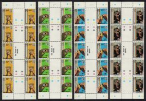 Swaziland Basketball Duke of Edinburgh Award Scheme 4v Gutter Strips SG#385-388