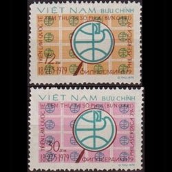 Vietnam 1979 MNH Stamps Scott 1003-1004 Philately Stamp Exhibition Bulgaria