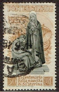 Italy # 492 Used