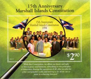 Marshall Islands 577 MNH .