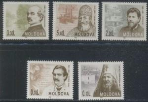 Moldova 1996  Famous and Eminent Persons 5 MNH stamps