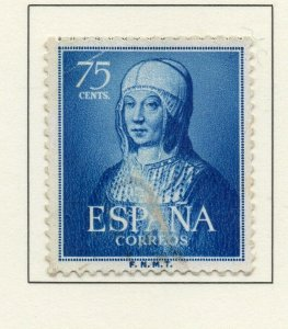 Spain 1951 Early Issue Fine Used 75c. NW-136715