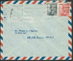 SPAIN 1953 airmail cover to USA : 2 stamps with E perfin...................52782