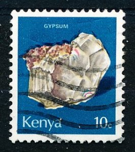 Kenya #98 Single Used